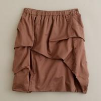 Chino bubble skirt