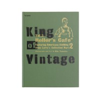 King of Vintage book Vol. 3