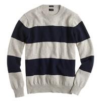 Slim textured cotton sweater in navy stripe