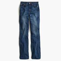 Point Sur Presley demi-boot jean