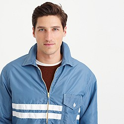 Birdwell® competition jacket
