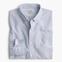 Slim American Pima cotton oxford shirt in stripe